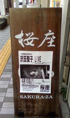 110410_1328_01.JPG