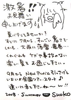 200403846.jpg