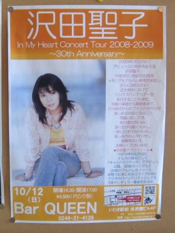 200447339.jpg