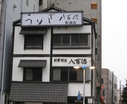 200469631.jpg
