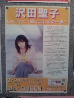 200829295.jpg