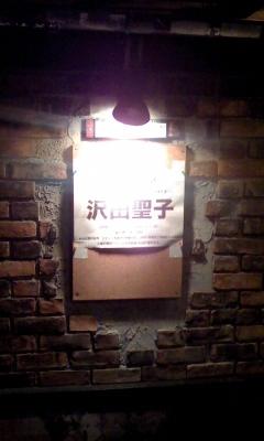 宇都宮1.JPG