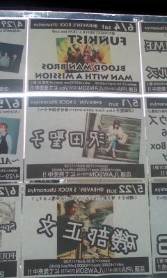 宇都宮2.JPG