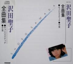 m_200758004.jpg