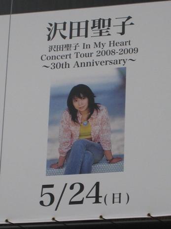 200582214.jpg