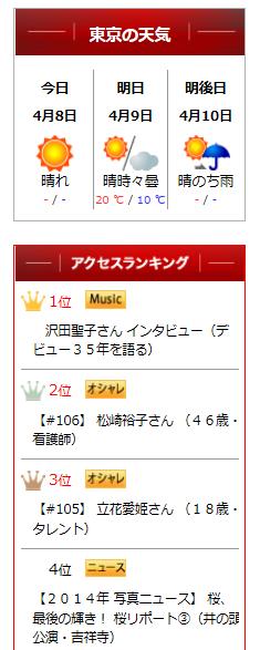 無題211 - コピー.png