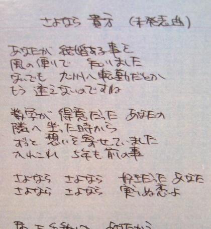 IMG_0417 - コピー.JPG